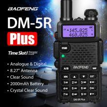 Рация Baofeng DM-5R Plus аналогово-цифровая VHF/UHF